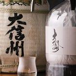 「DRAFT SAKE 大信州」は、樽から1杯ずつ抽出するスタイル
