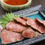 山形牛の旨味がお口いっぱいに広がる山形牛レアステーキ〈タタキ風〉