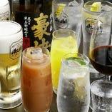 飲み放題は豊富なラインナップからお選びいただけます