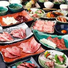 上質な山形牛の焼肉を存分に満喫