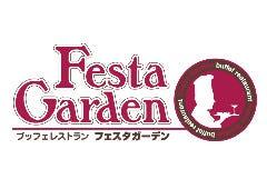 フェスタガーデン ららぽーと TOKYO-BAY