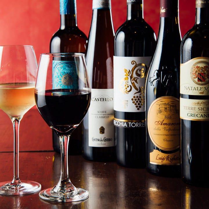 納得の味を追求!世界のワイン