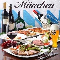 レストラン×ドイツ料理 シュタインハウス新宿西口
