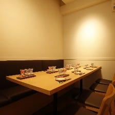 接待にも安心の完全個室完備