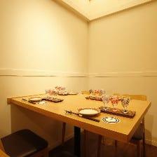 【お席のみ予約】まずはお席を確保!注文はご来店後 宴会/飲み会