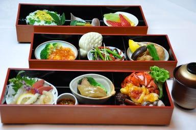 中国料理 古月 池之端本店 メニューの画像
