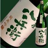 【超限定酒】純米吟醸酒