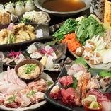 当店の名物、鮮魚、ダチョウのたたきが食べられるコースも!