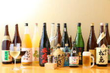日本酒も銘柄にこだわった飲み放題