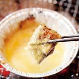 【牛角名物】チーズフォンデュdeチキンバジル