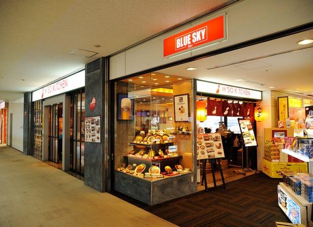 BLUE SKY MISO KITCHEN 成田空港第2ターミナル店