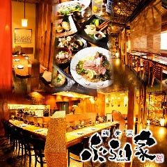 日本酒×和食居酒屋 ぶらり家 豊洲店