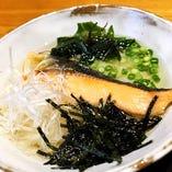 ぶらり家 特製茶漬け【鮭】