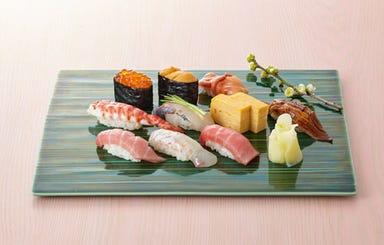 日本料理 魚久本店 メニューの画像