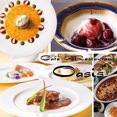 カフェレストラン オアシス