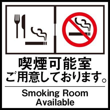 個室居酒屋×鉄板焼 鉄神(TESSHIN)四日市駅前店 こだわりの画像