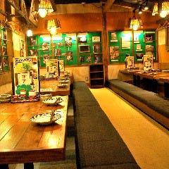 四十八漁場 西新宿店