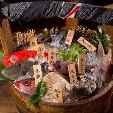 ヨンパチ名物 目の前で選ぶ旬鮮魚