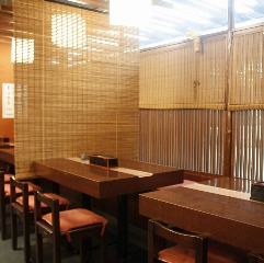 まる竹 丸の内店