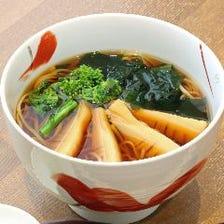 【今月の蕎麦】若竹そば