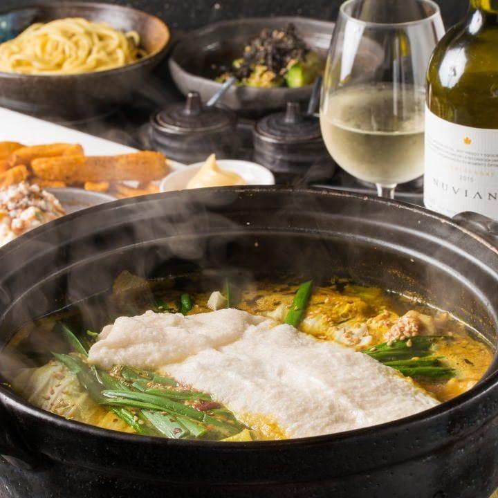 メインの「和牛もつ鍋」は5つの味から選べます