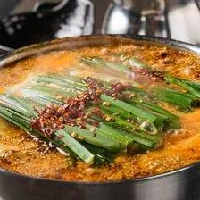 5種類の味をご用意する「もつ鍋」