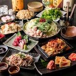 【九州料理を満喫】 飲み放題付コース2980円からご用意!