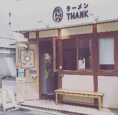 鶏ポタラーメン THANK お茶の水店