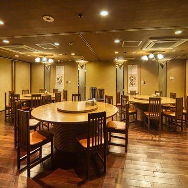 本格中華×個室 湖陽樹 本町店  店内の画像
