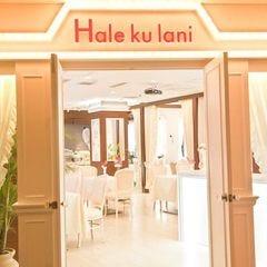 グランパークホテル パネックス いわき レストラン Hale Ku Lani