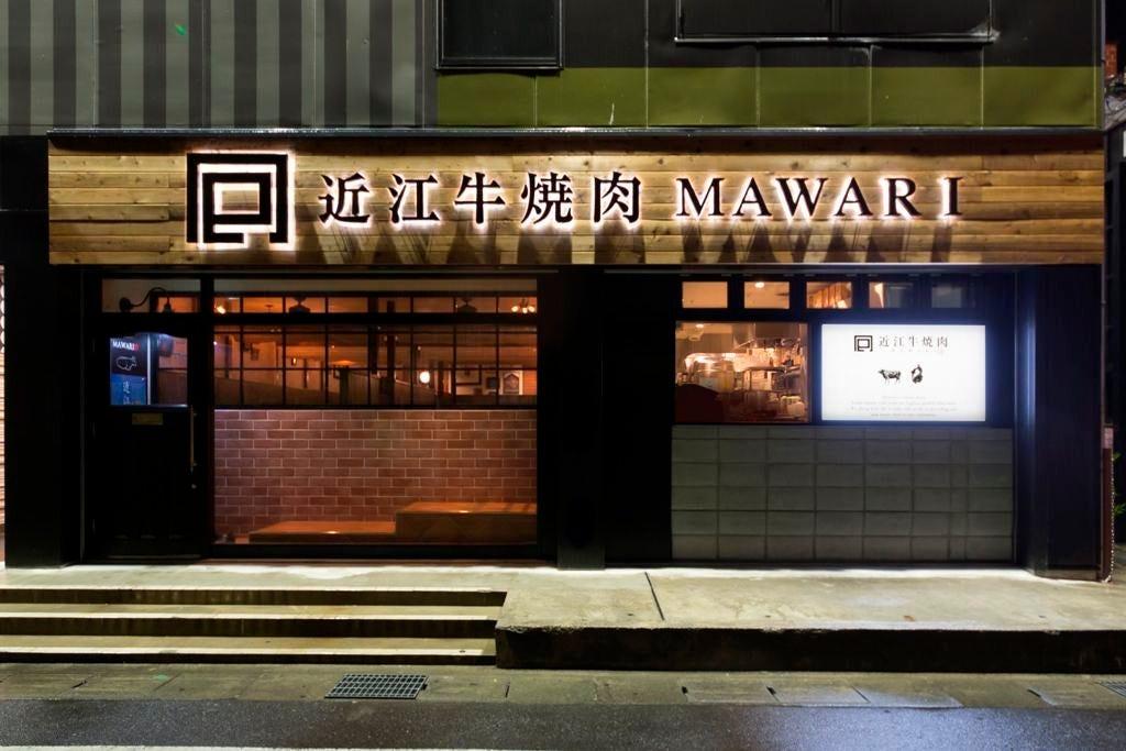 回-MAWARI- 近江八幡店