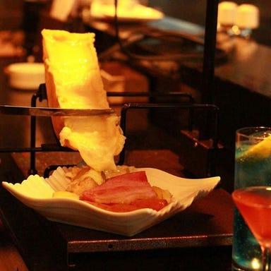 Dining&Bar STRESS(ダイニングバーストレス)  メニューの画像
