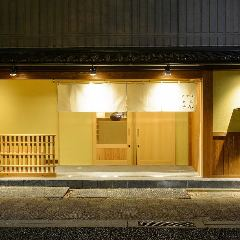 Wafuizakaya Dorakumusuko