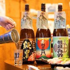 ◆選りすぐりの焼酎で料理を楽しむ