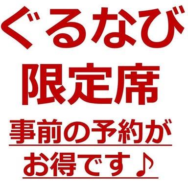 三代目麺屋 小松家 ~極煮干油そば~  コースの画像