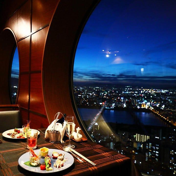 眼下に広がる景色を眺めながら美味なる広東料理をご堪能ください
