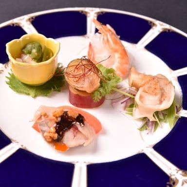 梅田 夜景 個室 中国料理 燦宮 コースの画像