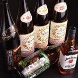 ご宴会コースでは、紹興酒を含む充実の飲み放題を満喫。