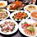 本格広東料理と美酒を楽しむ宴。 季節のパーティープランをご用意。
