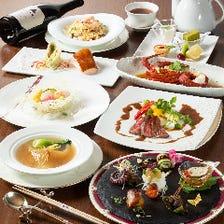 フカヒレ・北京ダック・黒毛和牛ステーキに加え3種から選べるメイン料理が魅力『春華(しゅんか)コース』