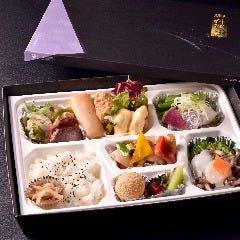 バラエティ豊かな本格中国料理で、少しの贅沢時間を -◆- 七宝御膳 -◆-