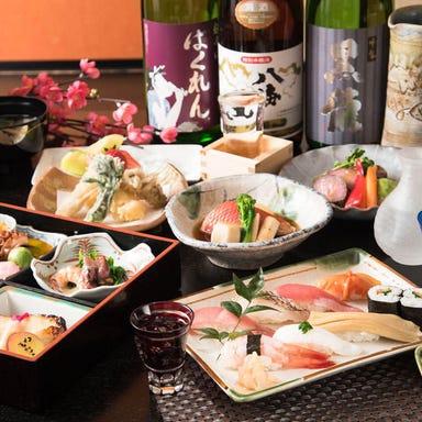 麻布 旬彩和食 かすみ  こだわりの画像