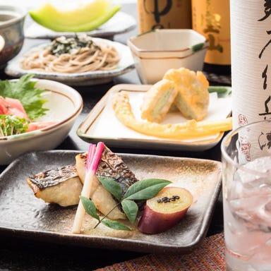 麻布 旬彩和食 かすみ  コースの画像
