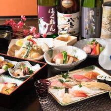 旬の食材【和×フレンチ】会席料理