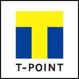 ◆ご予約いただいたお客様にT-POINTをお付けいたします