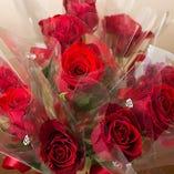 [女子会・貸切特典]ご予約の皆さまにバラ1輪巻プレゼント