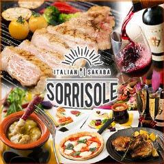 イタリアン酒場 SORRISOLE ~ソリッソーレ~
