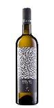 イタリア直送当店ワイン担当が、試飲会で、見つけた日本初入荷ワイン