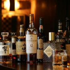 様々なウィスキーをご用意しております。