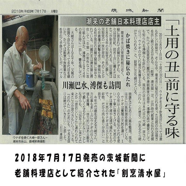 【メディア掲載多数◎】